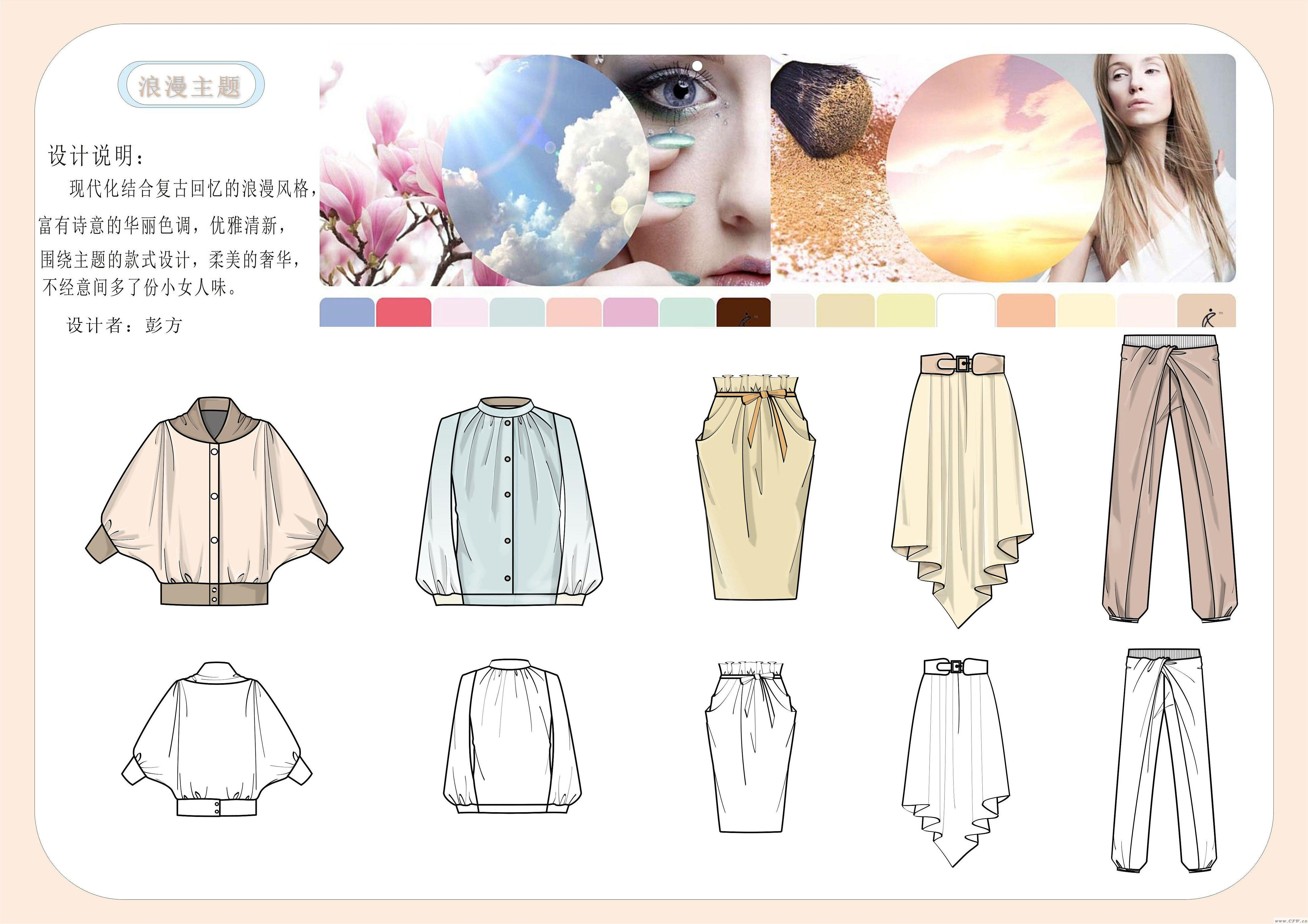 女裝衣服款式圖-女裝設計-服裝設計