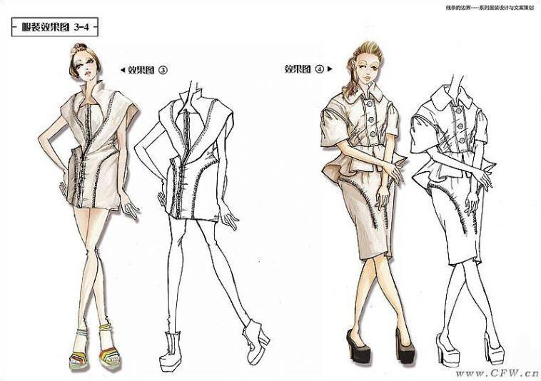效果圖及衣服款式圖-女裝設計-服裝設計