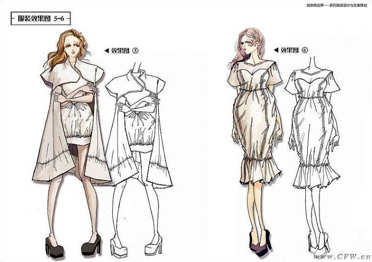 效果图及衣服款式图-女装设计-服装设计