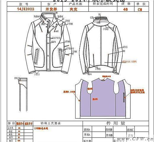 春夏夹克图稿-男装设计-服装设计