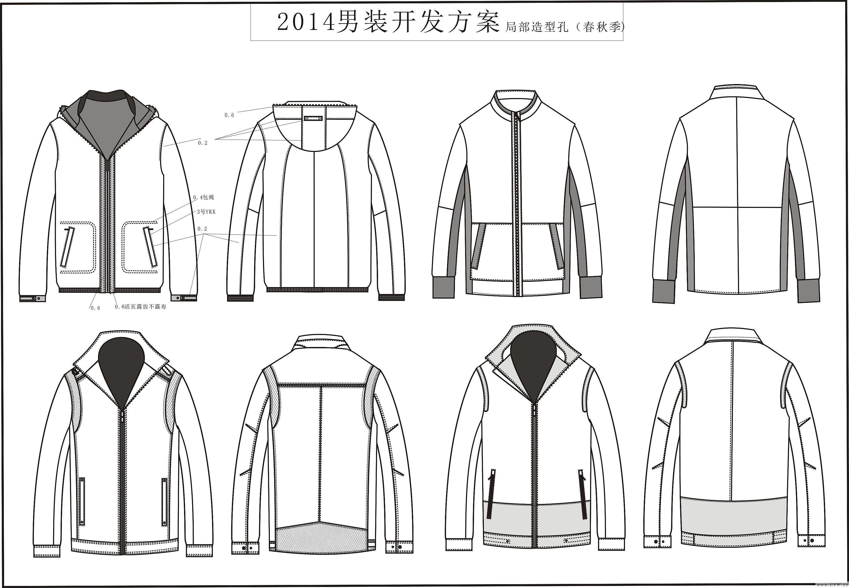 2014男装设计资料作品-2014男装设计资料款式图图片