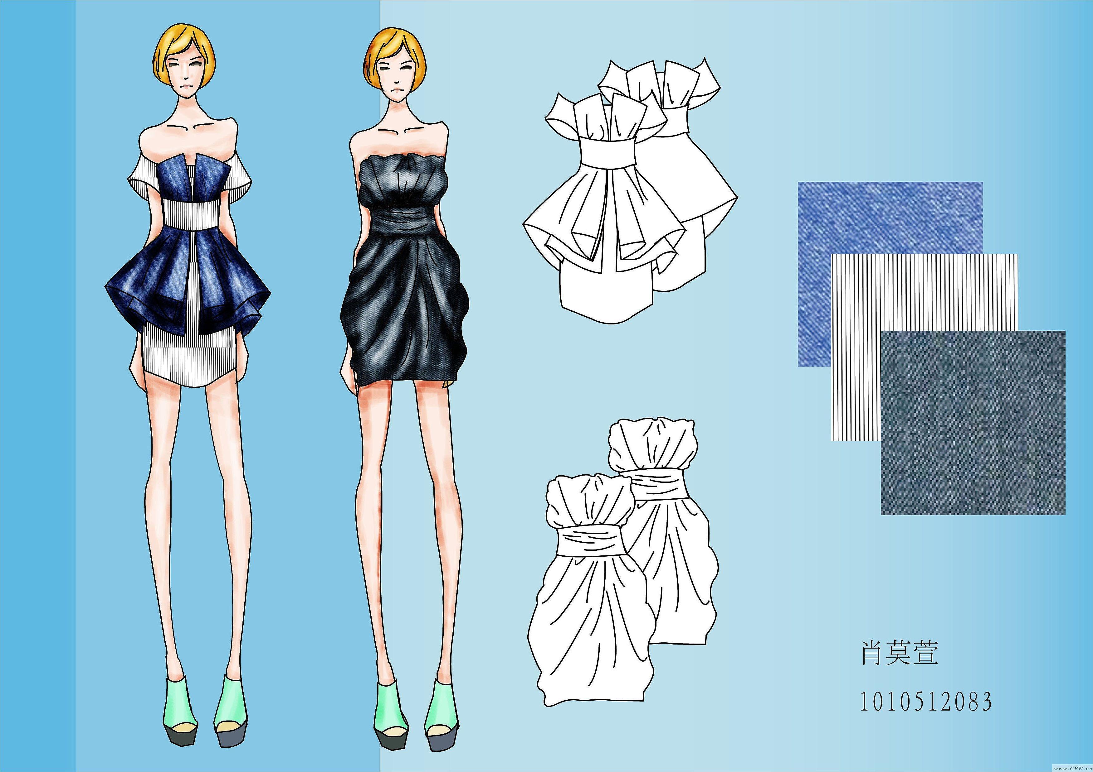 ai与ps软件绘图-女装设计-服装设计