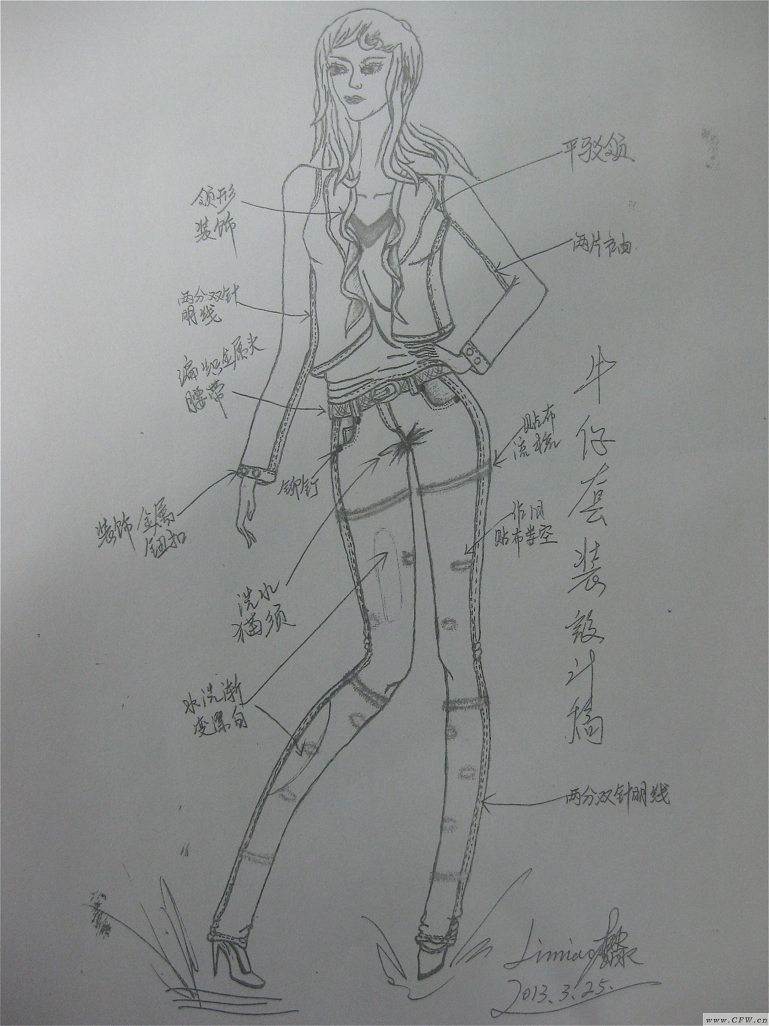手稿1-女装设计-服装设计