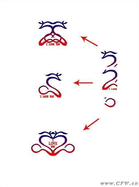 手绘简单服饰标志素材