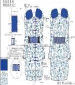 青花瓷系列羽绒服