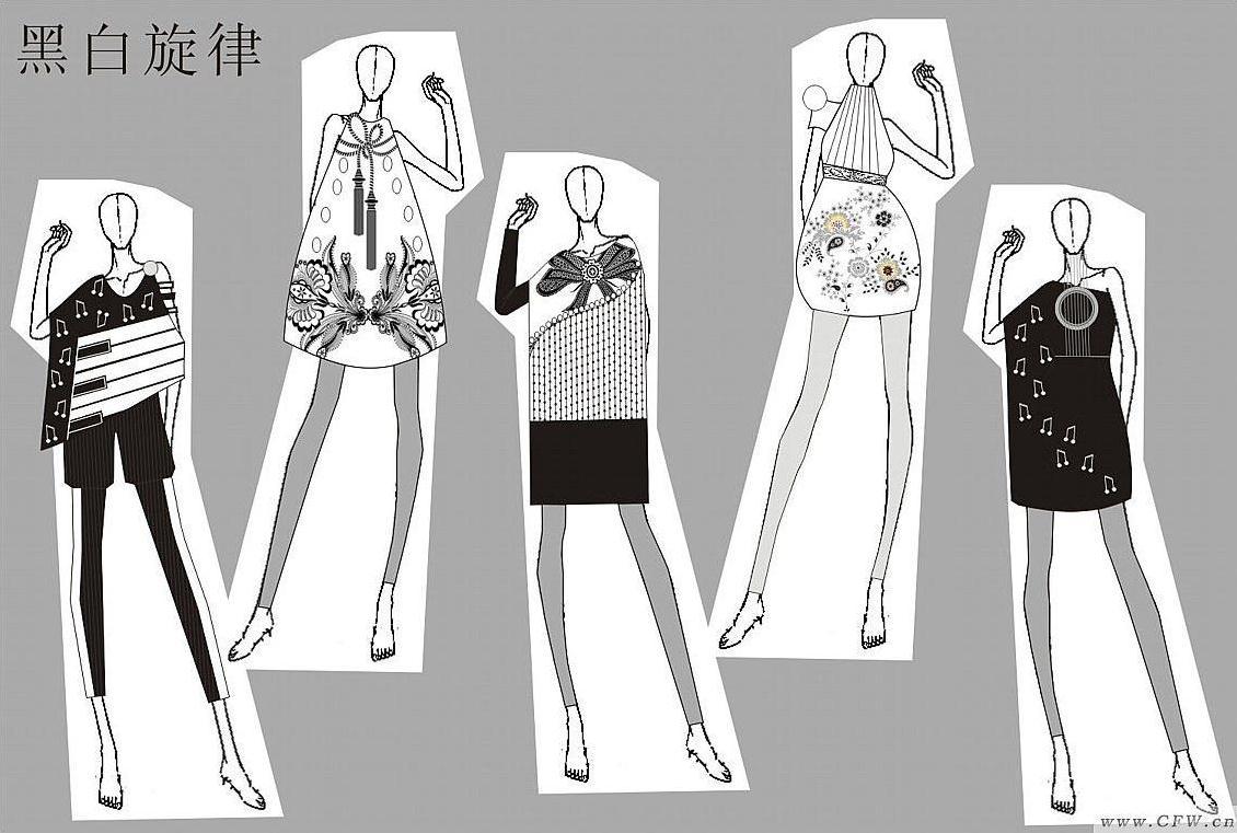 黑白旋律-女装设计-服装设计