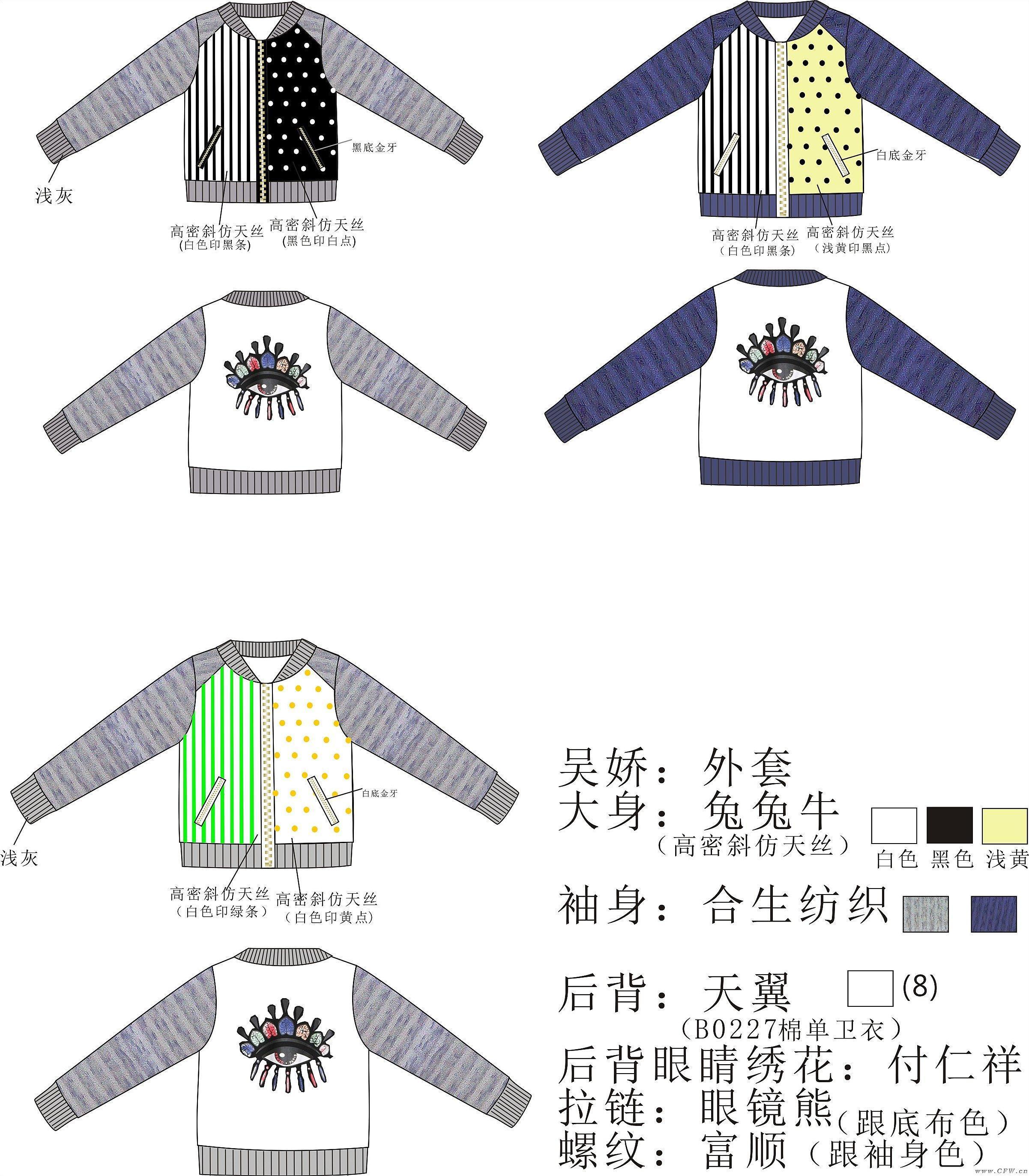 薄外套女装_2014春夏童装服装款式图-童装设计-服装设计