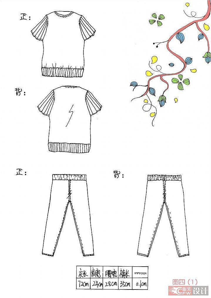 服装款式图3-童装设计-服装设计