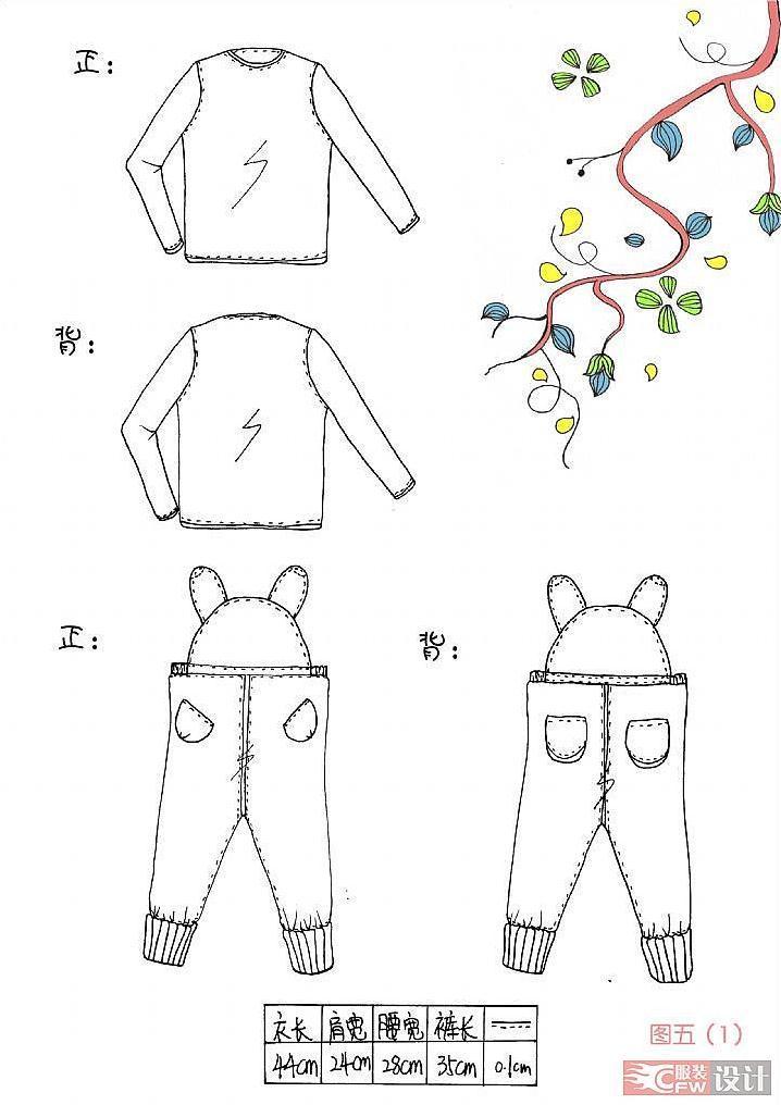 服装款式图4-童装设计-服装设计