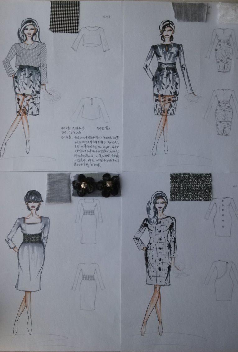 灰姑娘-大赛作品设计-服装设计