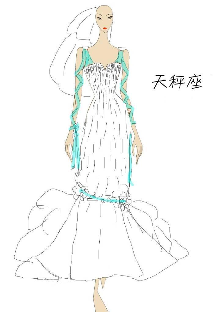 十二星座之天秤座-婚纱礼服设计-服装设计
