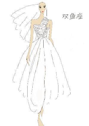十二星座之双鱼座-婚纱礼服设计-服装设计-服装设计网