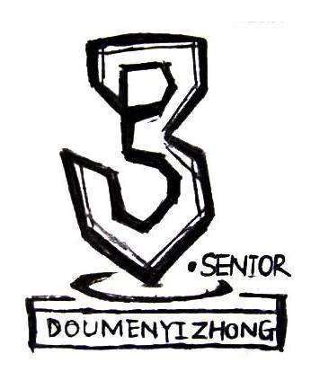 logo logo 标志 设计 矢量 矢量图 素材 图标 346_433 竖版 竖屏