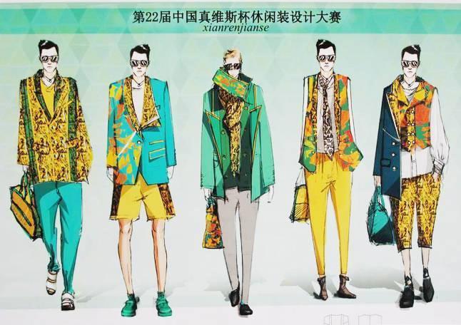 真维斯-参赛作品效果图收录-大赛作品设计-服装设计