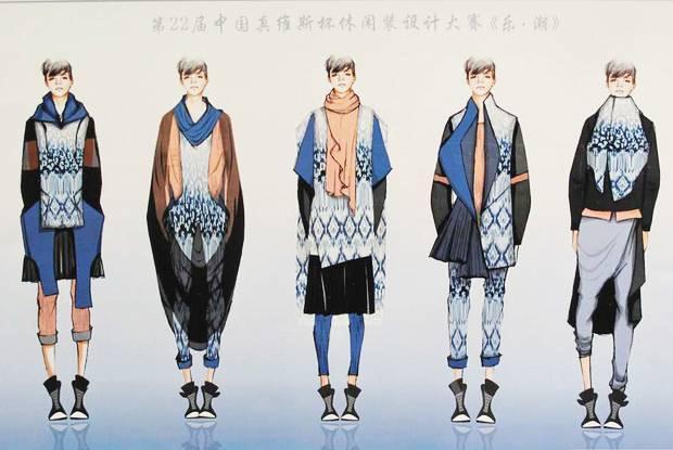 真维斯-大赛作品设计-服装设计