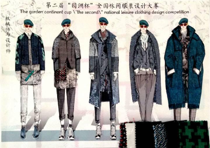 机械师与设计师-大赛作品设计-服装设计