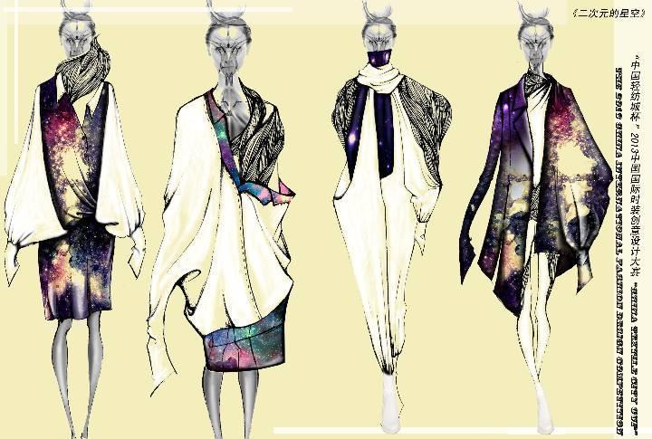 二次元的星空-大赛作品设计-服装设计图片