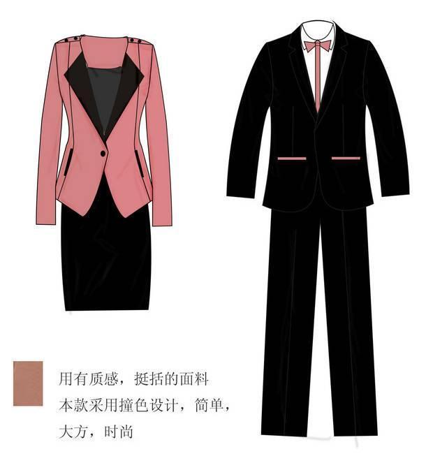 工作服职业装款式-职业服装设计-服装设计