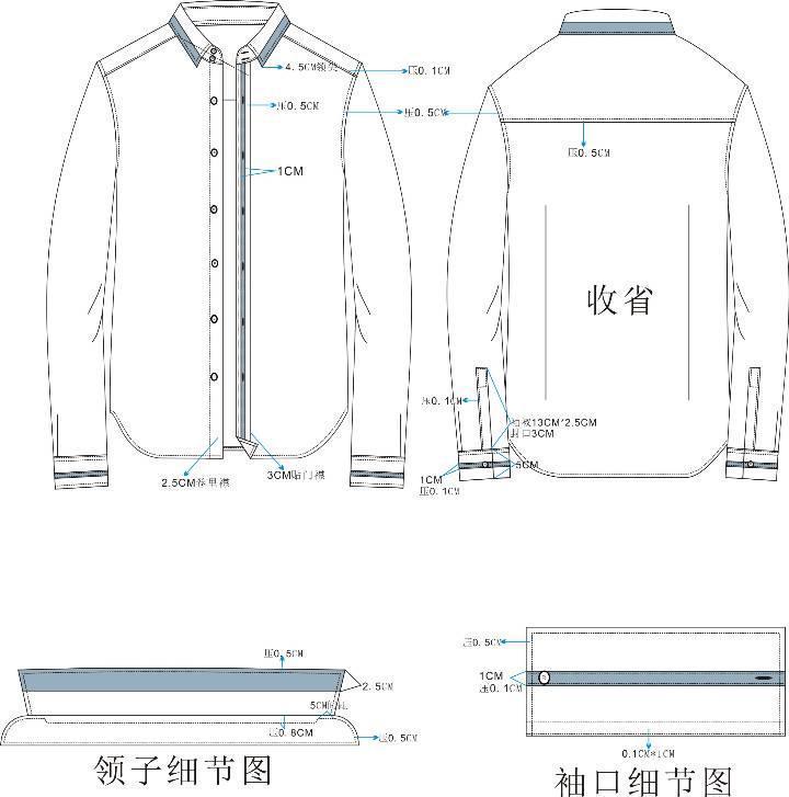 男衬衫款式图-男装设计-服装设计