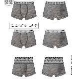 内裤款式图(男)