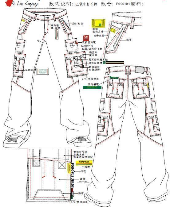 男装牛仔裤-男装设计-服装设计