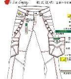男装牛仔裤