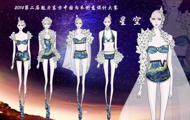 星空-大赛作品设计-服装设计图片