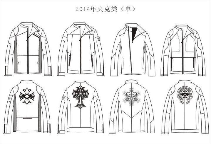 2014潮牌男装夹克款式图作品-2014潮牌男装夹克款式图款式图