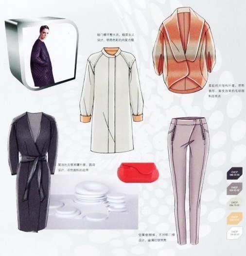秋冬大衣款式-女装设计-服装设计