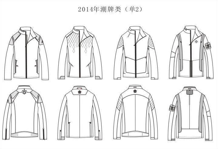 2014潮牌男装夹克款式图
