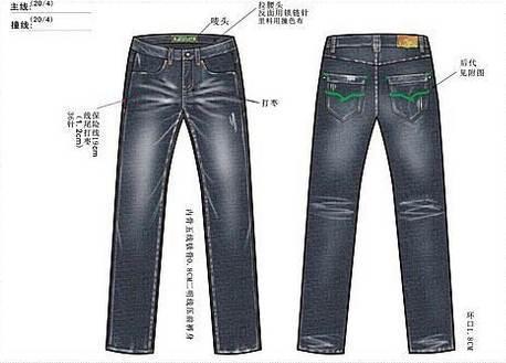牛仔裤工艺
