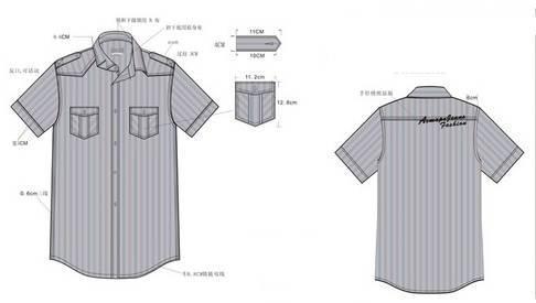 衬衫工艺款式图-男装设计-服装设计