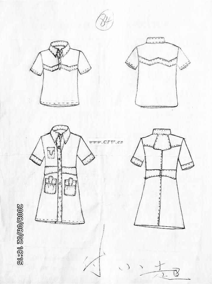 服裝款式圖