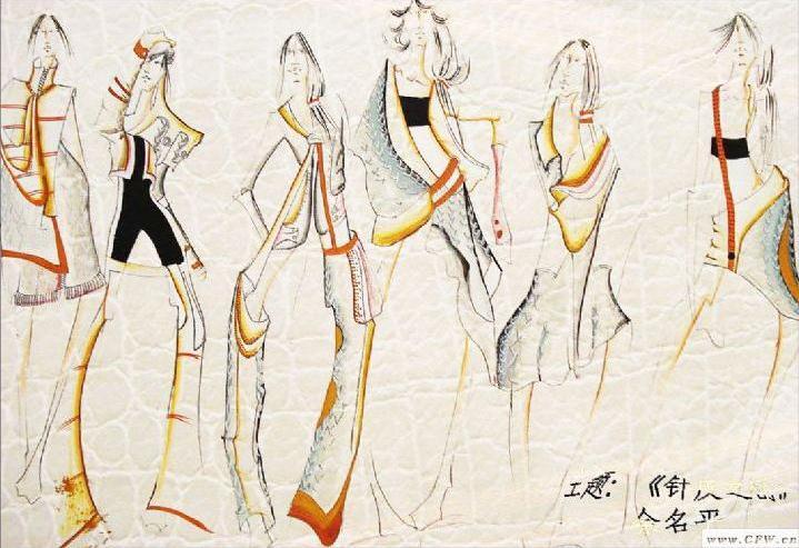 皮革之度-女装设计-服装设计