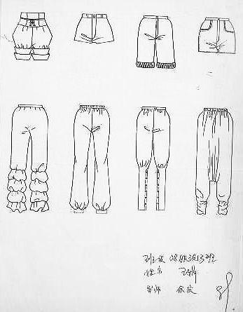 韩版女装_女装休闲裤设计手稿图-女士休闲裤款式效果图-CFW服装设计