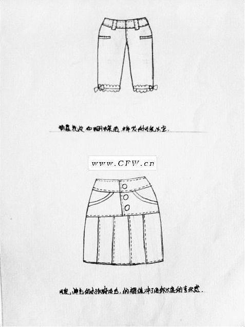 cad制图培训_女装半身裙设计手稿图-女士半身裙款式效果图-CFW服装设计