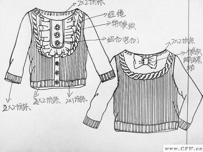 威丝曼 毛衫设计