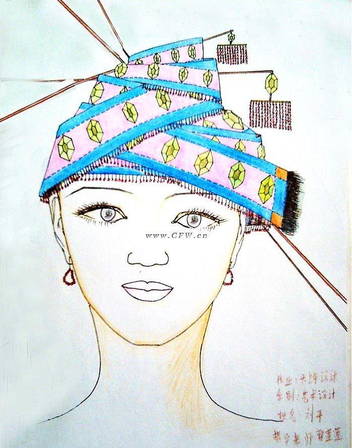 民族头饰-鞋帽配饰设计-服装设计