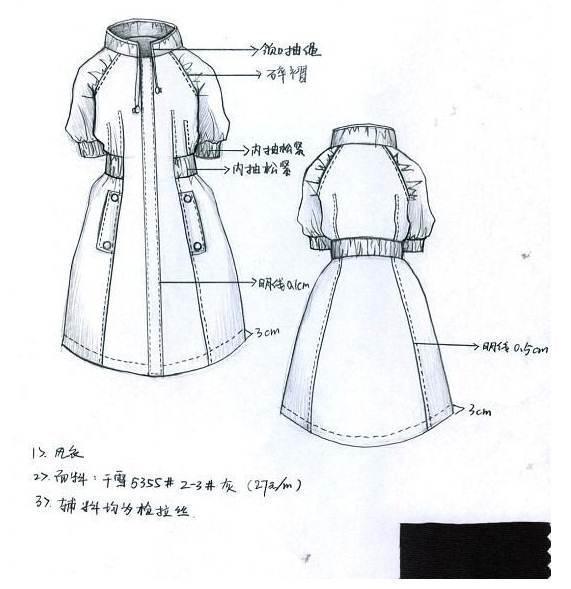 休闲棉服手绘效果图收集-女装设计-服装设计
