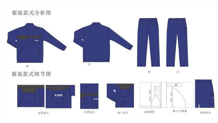 工作服-职业服装设计-服装设计