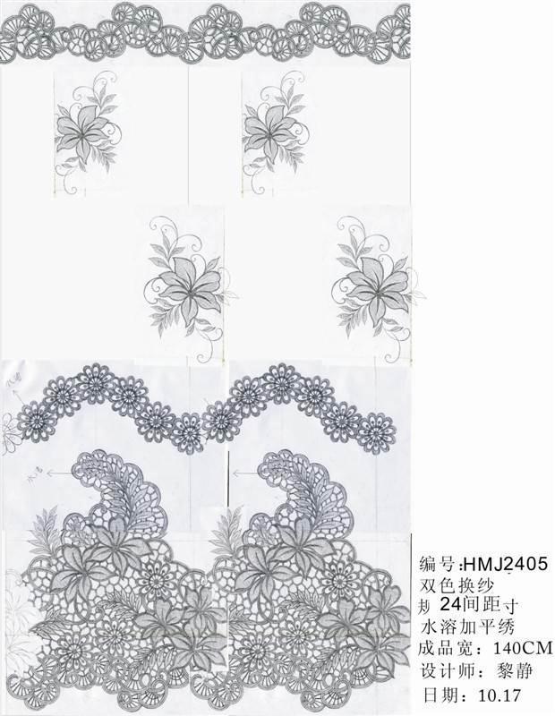绣花设计-图案设计设计-服装设计