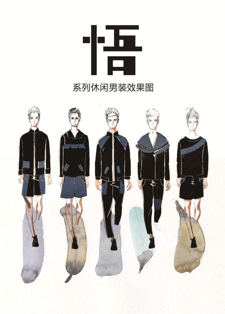 系列休闲男装设计-男装设计-服装设计