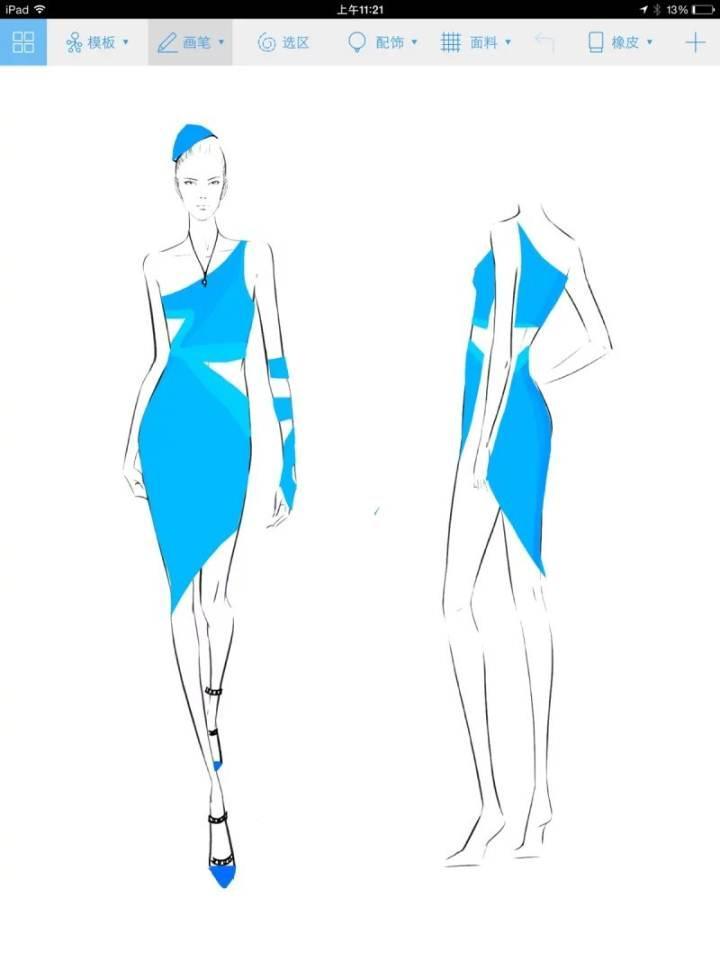 水手之恋-婚纱礼服设计-服装设计