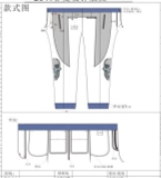 时尚休闲裤