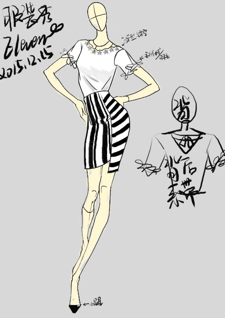 拼接条纹半身裙
