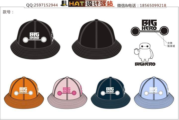 帽子设计作品-帽子设计款式图图片