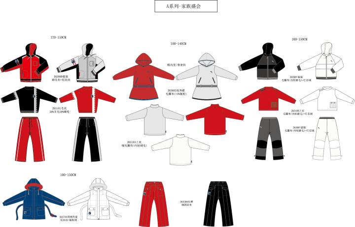 款式设计-中大童秋冬运动套装-童装设计-服装设计