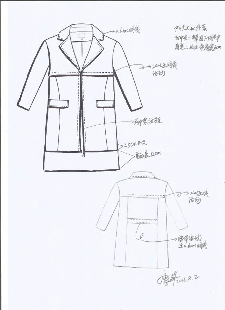 小鲜肉中性大衣外套-男装设计-服装设计