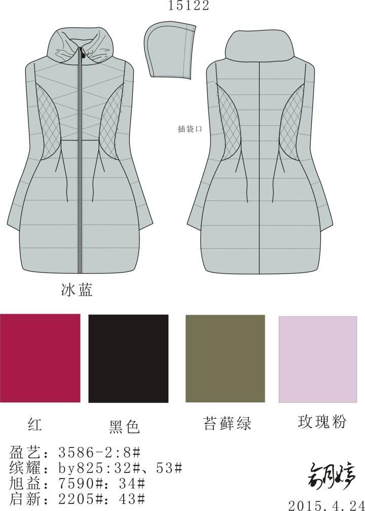 公主式收腰羽绒服作品-公主式收腰羽绒服款式图