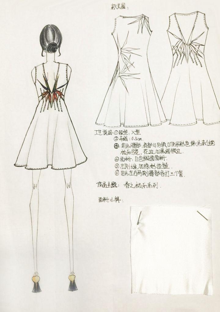 手绘旗袍_连衣裙设计-连衣裙款式图-公主裙设计图-服装设计